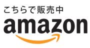 Amazon logo jp